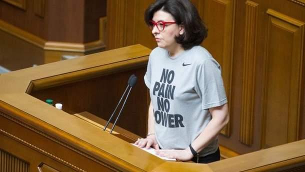 Оксана Сироид