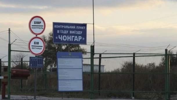 """4 июля на заседании Правительства было принято постановление о выделении 105, 98 миллионов гривен на обустройство КПВВ """"Каланчак"""" и """"Чонгар"""""""