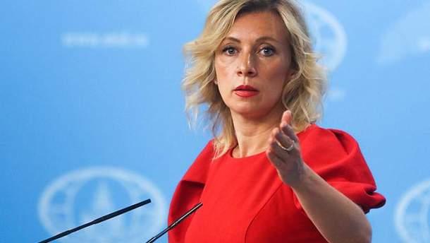 Захарова озвучила вимогу Росії про позбавлення США права проводити спортивні змагання