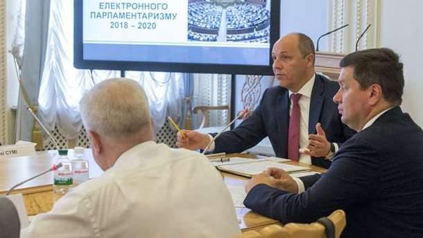 Парубий анонсировал введение ID-карт для народных депутатов