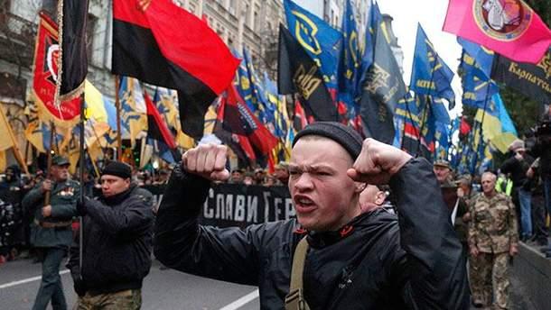 Националистические организации