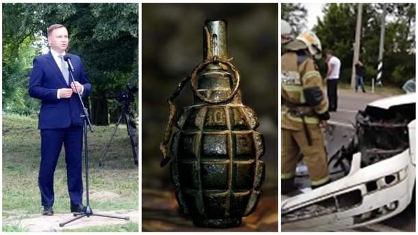 Головні новини 8 липня: Дуда в Україні, вибух гранати у Львові та ДТП з українцями в РФ