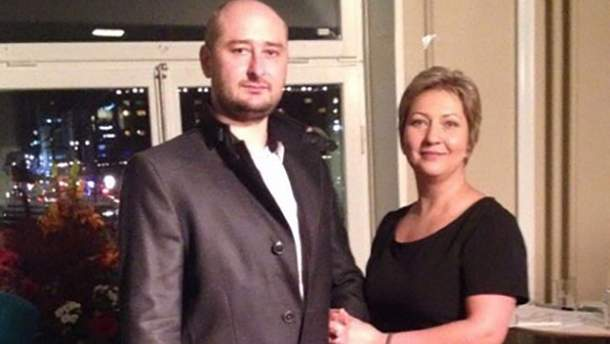 Аркадий и Ольга Бабченко