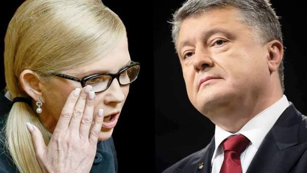 Необходимо «опечатать» границу РФ сДонбассом— Порошенко