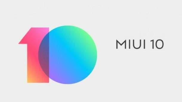 Прошивка MIUI 10