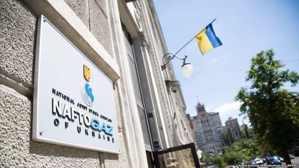 """""""Нафтогаз"""" подав новий позов проти """"Газпрому"""""""