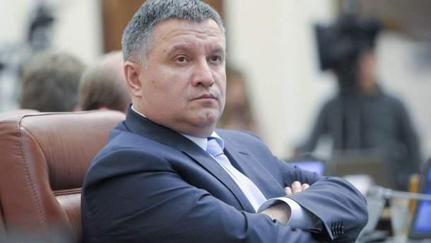 Аваков хоче застосувати механізм тиску на молодих нацистів: обмежити їм в'їзд до країн ЄС