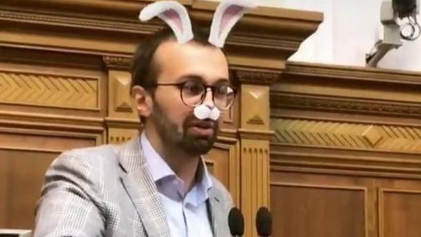 """У Раді з'явились """"зайці"""""""