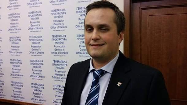 Назар Холодницкий
