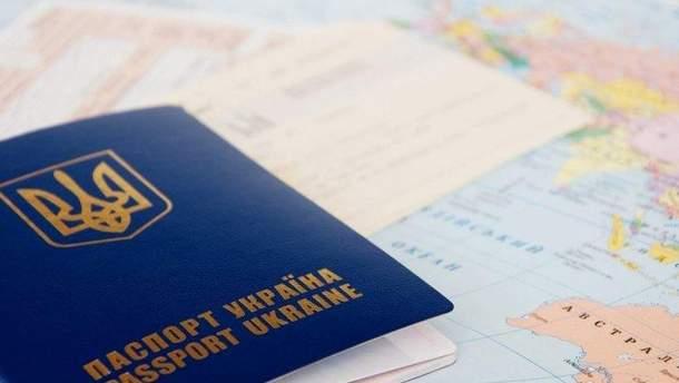 Министерство экономического развития и торговли Украины опубликовало памятку для туристов