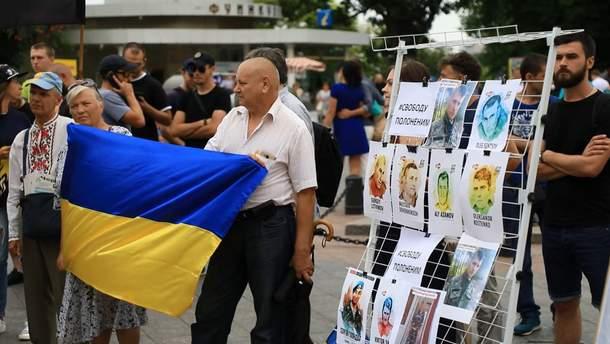 Акция в Одессе в поддержку заключенных в РФ
