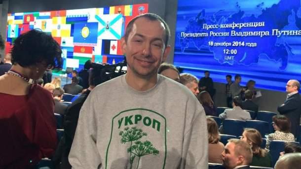 Журналист Роман Цимбалюк поставил на место пропагандистов Кремля