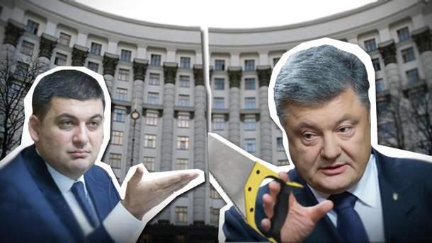 """Гройсман сблизился с """"Народным фронтом"""""""