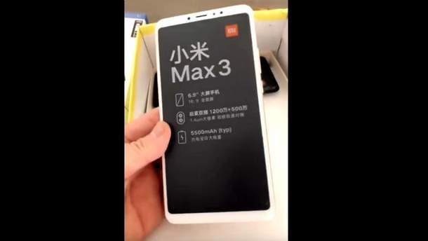 Нове відео Xiaomi Mi Max 3