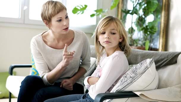 Які фрази не можна казати дітям