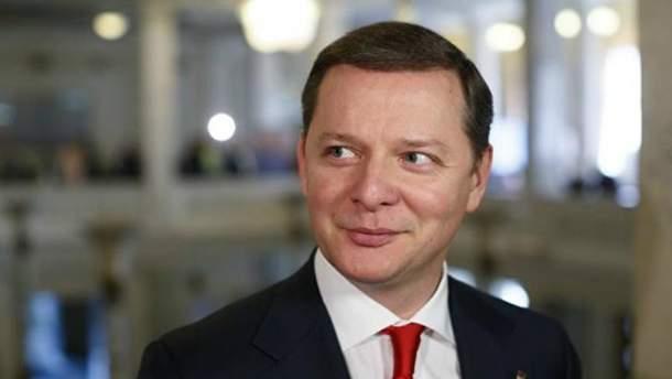 Народний депутат України Олег Ляшко