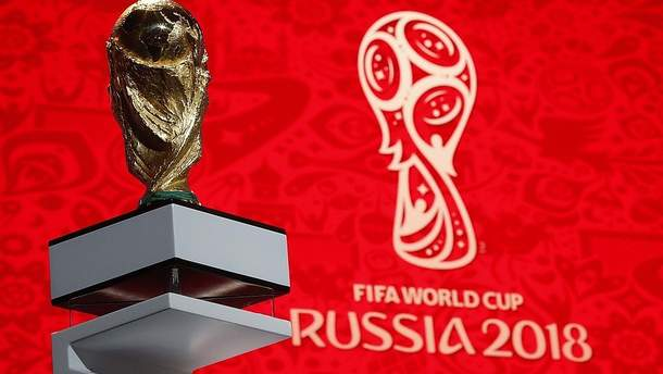 Франция – Бельгия смотреть онлайн матч Чемпионата мира
