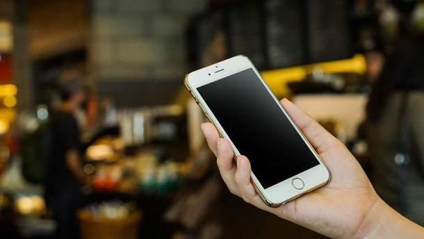 Користувачі скаржаться на  роботу iPhone