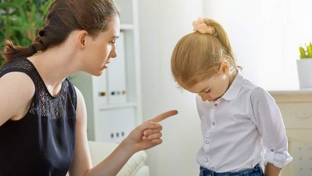 Чим небезпечні токсичні батьки