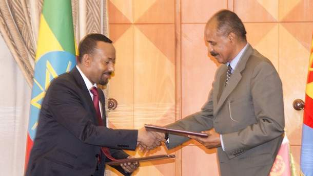 Мирна угода між Ефіопією і Еритреєю