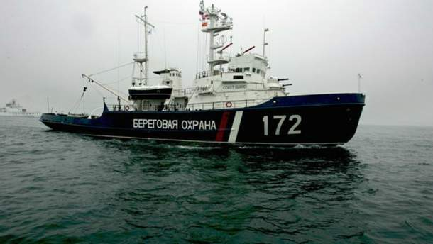 Россия остановила судна для проверки, но не задерживала их, – спикер Госпогранслужбы