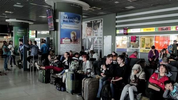 Украинские туристы застряли в аэропорту