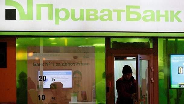 Всистеме ПриватБанка повсей Украине произошел сбой