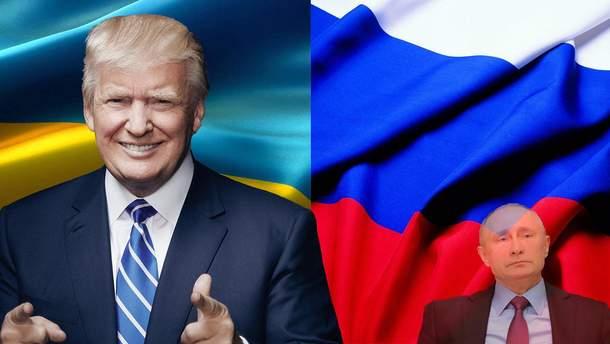 США запевнили Україну, що Трамп не укладе з Путіним угоду за її спиною