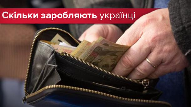 Середня зарплата в Україні зросла до 8725 гривень