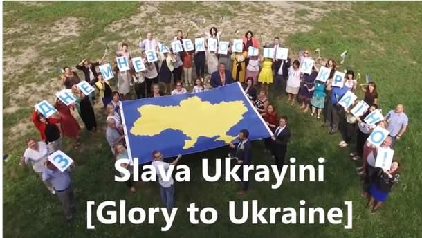 """Для FIFA зробили добірку як """"Слава Україні"""" кажуть світові політики"""