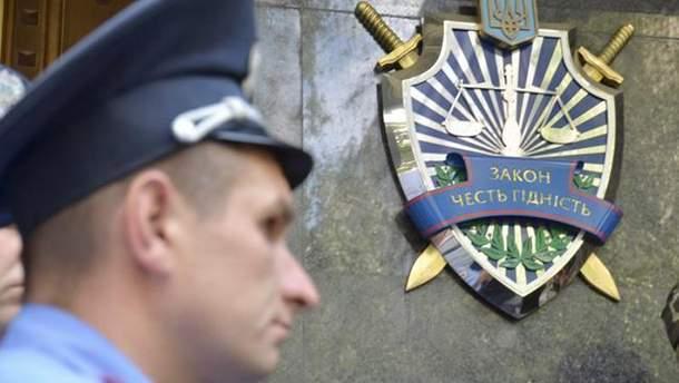 ГПУ расследует массовое убийство украинцев