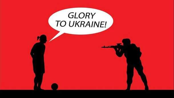 """В МИД Украины отреагировали на решение ФИФА относительно Вукоевича и Виды за """"Слава Украине!"""""""