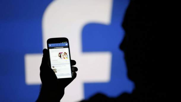 Facebook блокує українських користувачів, що обвалили рейтинг FIFA