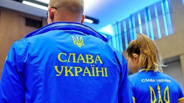 """Надпись """"Слава Украине!"""" на форме украинских спортсменов"""