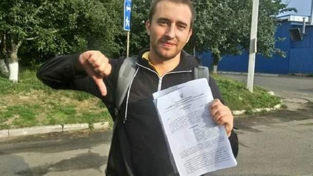 Координатору націоналістичної організації С14 Сергію Мазуру оголосили про підозру через погром у ромському таборі на Лисій Горі