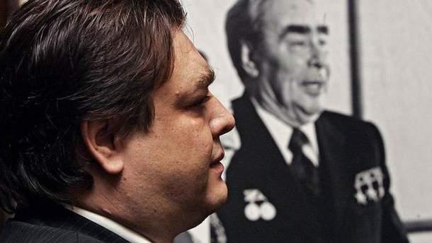 Андрій Брежнєв