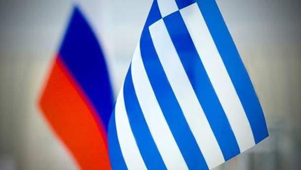 Греція видворила двох російських дипломатів