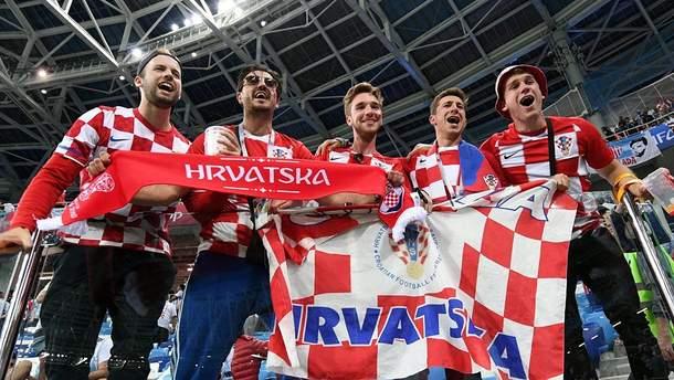 Фанати збірної Хорватії