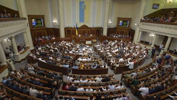 В ВР зарегистрировали постановление об увольнении исполняющей обязанности министра здравоохранения