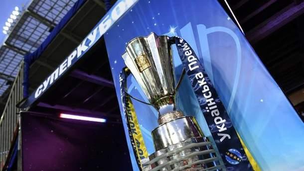 Суперкубок Украины 2018