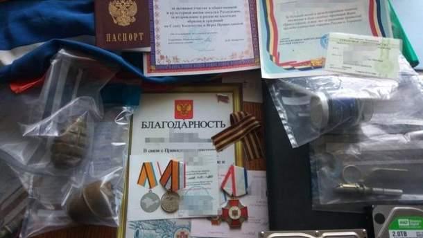 На Херсонщині затримали зрадника з нагородою від керівництва РФ