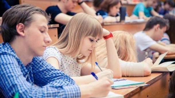 Українські дипломи девальвували
