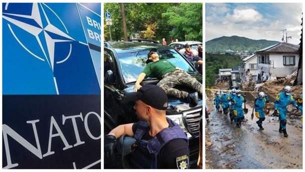 Главные новости 12 июля: саммит стран НАТО, ДТП с Павлом Пинзеником, мощные ливни в Японии