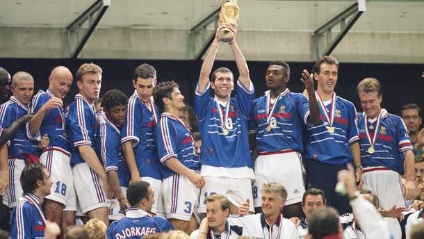 Сборная Франции – чемпион мира 1998 года