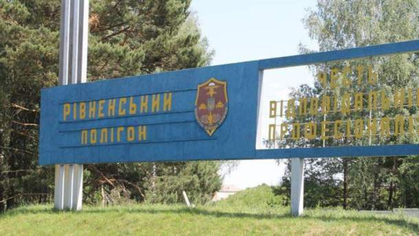 Известна причина взрыва миномета на Ровненском полигоне