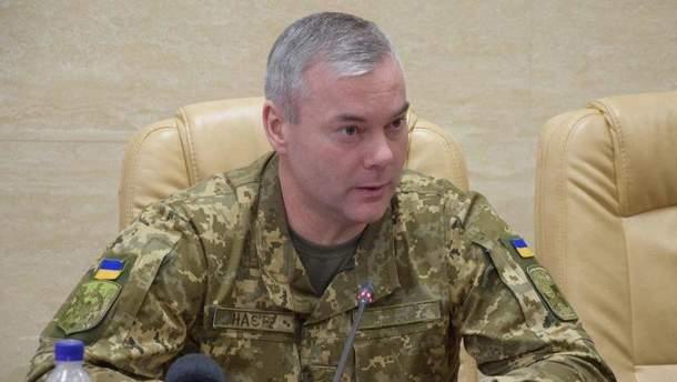 Наєв пояснив, для чого Путіну війна на Донбасі