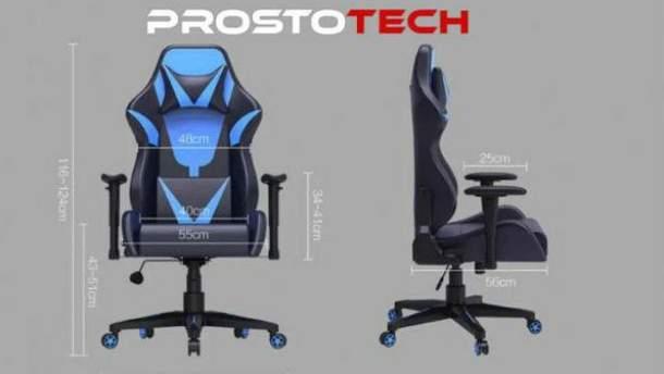 Кресло AutoFull