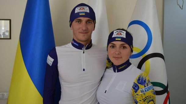 Дмитрий Пидручный и Ирина Вавринец