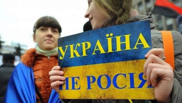 Россия – не Украина, или Требовать от российских либералов тождественности с украинцами глупо