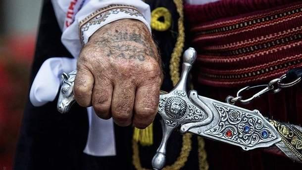 За какие права украинцы готовы биться?